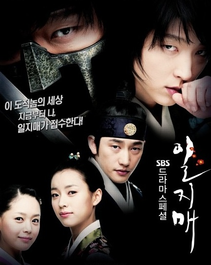 Dramacrazy net korean drama list